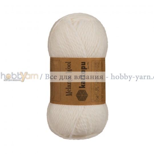 Kartopu Melange Wool