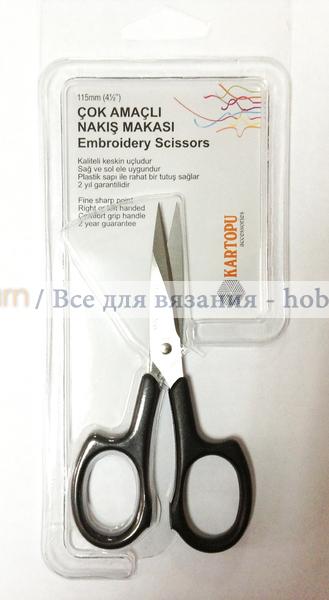 Многоцелевые ножницы для вышивки