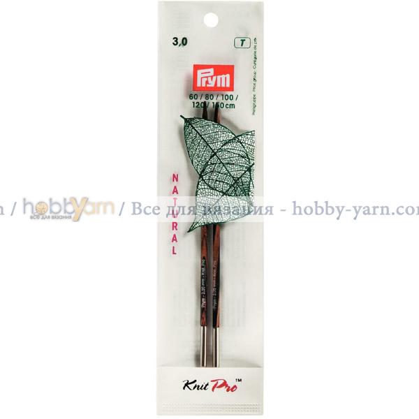 Спицы деревянные Prym ( сменный тросик)