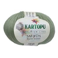 Kartopu Saf Yun (чистая шерсть)