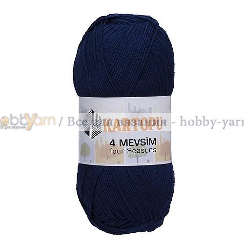 Kartopu four Seasons cotton