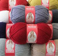 Wool Soft