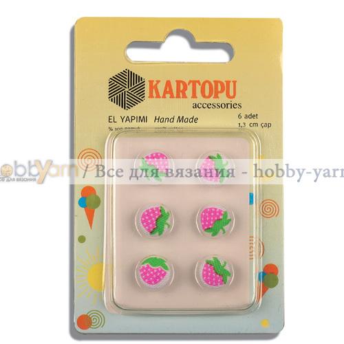 Пуговицы детские Handmade Kartopu