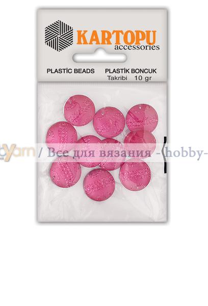 Бусины пришивные, пластик с камнями