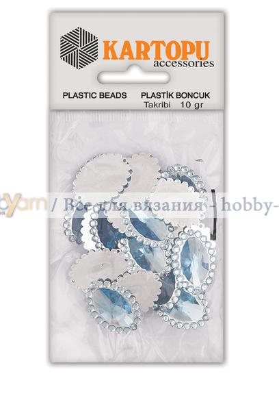 Бусины пришивные, пластик - нарядные
