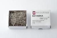 Булавки портновские 1000 штук