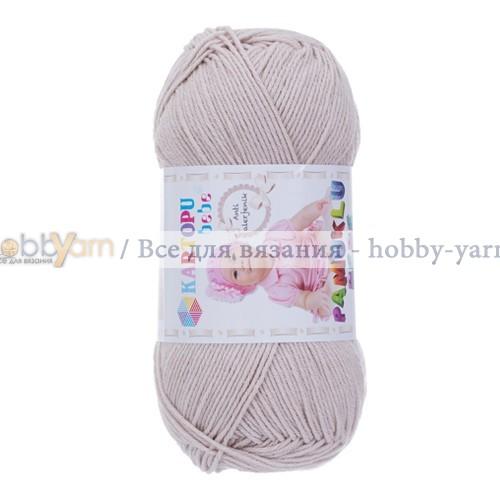 Kartopu Baby Cotton