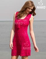 Nako Serin