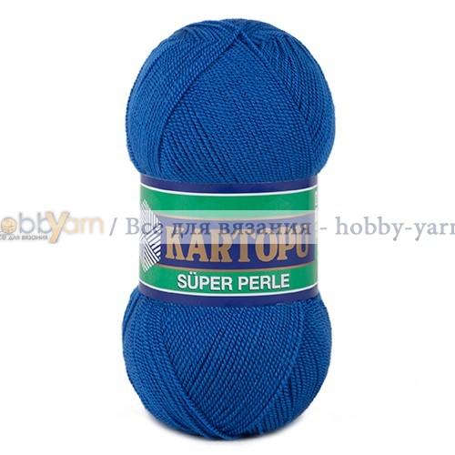 Kartopu Super Perle